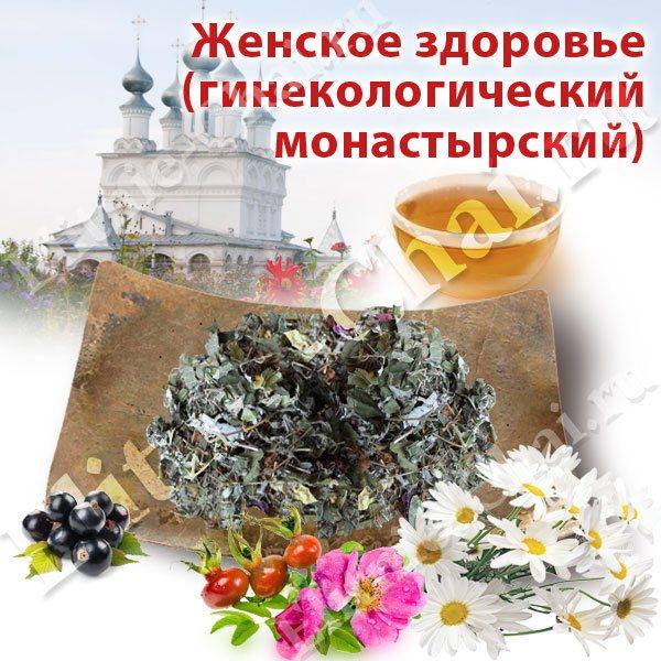 Монастырский чай и алкоголизм