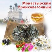 Монастырский бронхолегочный чай