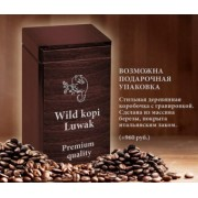 Деревянная коробочка под кофе Luwak (Лювак)