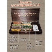 Набор элитного чая EliteTeaBox V.I.P.