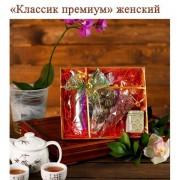 Набор элитного чая «Классик премиум» (женский)