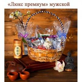 Набор элитного чая «Люкс премиум» (мужской) - Элитные-Чаи.ру