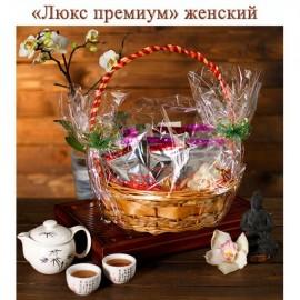 Набор элитного чая «Люкс премиум» (женский)