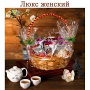 Набор элитного чая «Люкс» (женский)