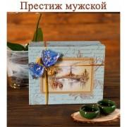 Набор элитного чая «Престиж» (мужской)