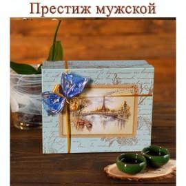 Набор элитного чая «Престиж» (мужской)  - Элитные-Чаи.ру