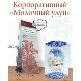 Корпоративный подарок Молочный улун «Молочные реки»