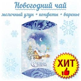 Новогодний чай 2020 с конфетами и вареньем из сосновых шишек (вес подарка 300 грамм)