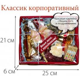 Корпоративный подарок «Классик»
