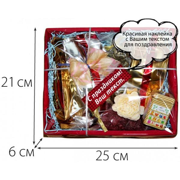 Какой выбрать чай в подарок - Gurman 25