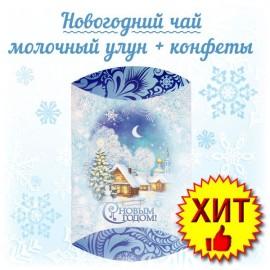 Корпоративный подарок на Новый Год: Новогодний чай 2020 с конфетами (вес подарка 150 грамм, подарок с брендированием)