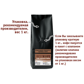Кофе Никарагуа Марагоджип - Арабика 100%