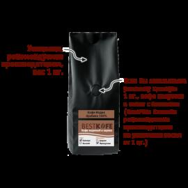 Кофе Индия - Арабика 100%
