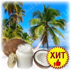 Живое Кокосовое масло Premium, нерафинированное, 100% органическое, 200 мл.