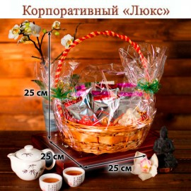 Корпоративный подарок «Люкс» (подарок с брендированием) - Элитные-Чаи.ру