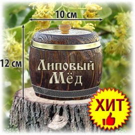 Алтайский эко-мед Липовый 0,5 кг, в деревянном бочонке