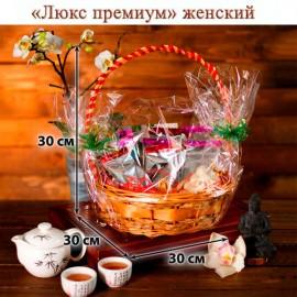 Набор элитного чая «Люкс премиум» (женский) - Элитные-Чаи.ру
