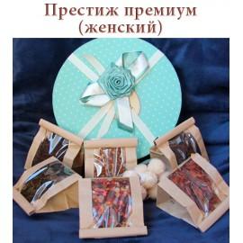 Набор элитного чая «Престиж премиум» (женский)