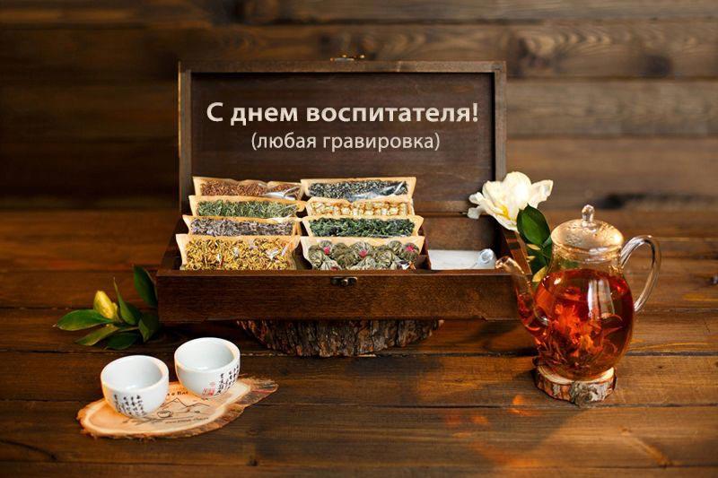 Набор элитного чая EliteTeaBox V.I.P. (ларец из массива березы с элитным чаем коллекционных сортов) с индивидуальной гравировкой