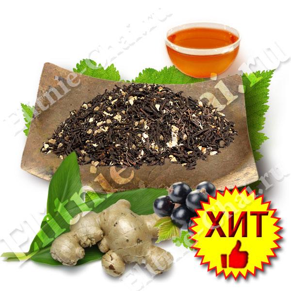 Черный чай «Праздник имбиря»
