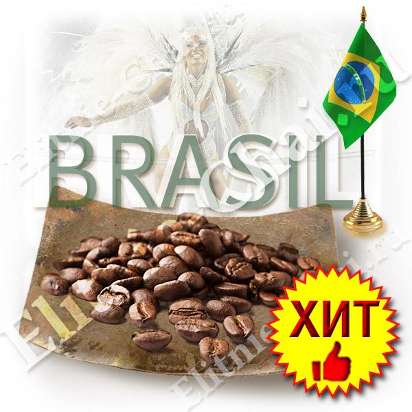 Кофе Бразилия - Арабика 100%